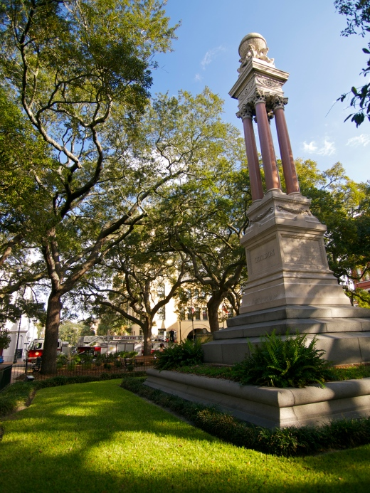 One of Savannah's many scenic squares